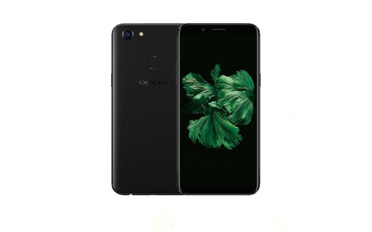 Oppo A75 price