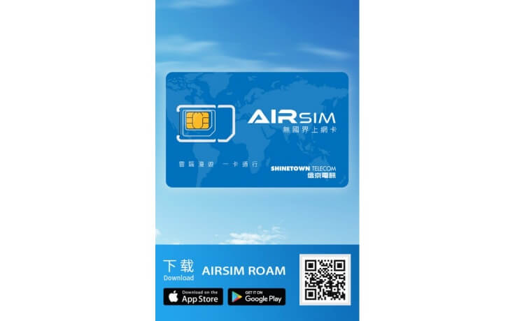 airsim price