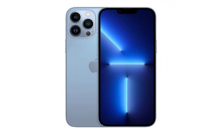 iPhone 13 pro max Singapore