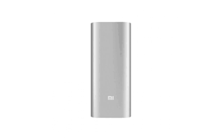where to buy xiaomi power bank in singapore