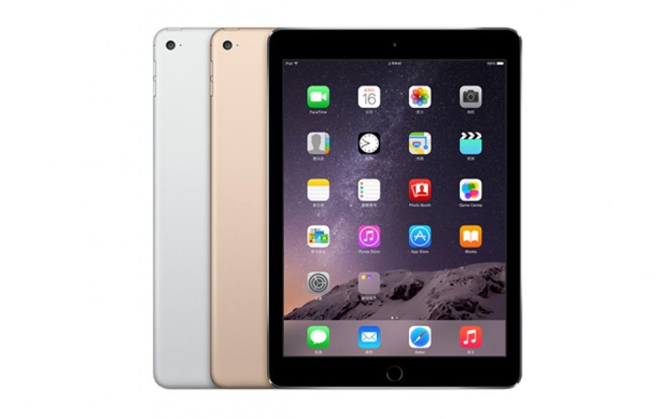 Apple iPad Mini 3 LTE