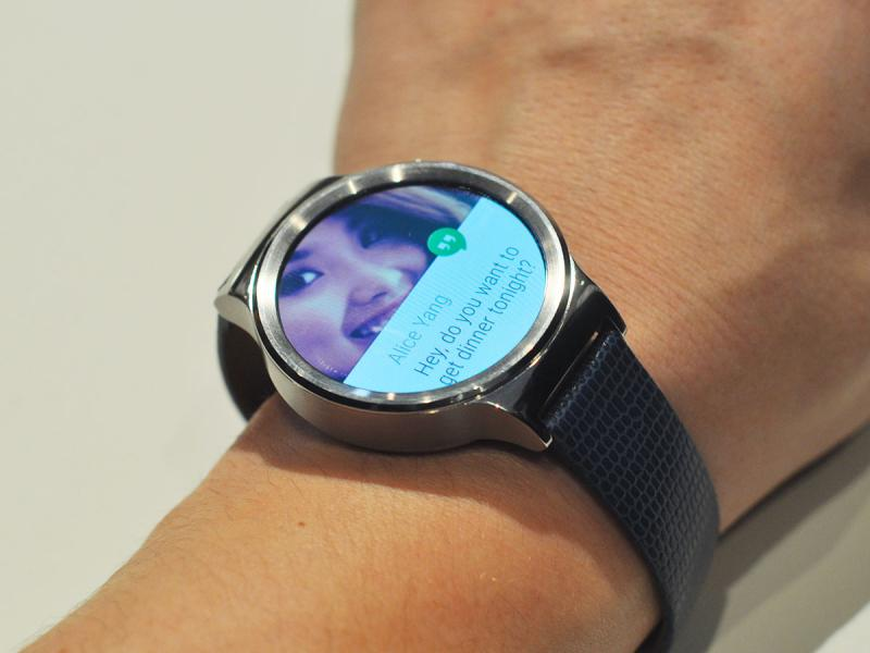 Huawei Watch Tips and Tricks