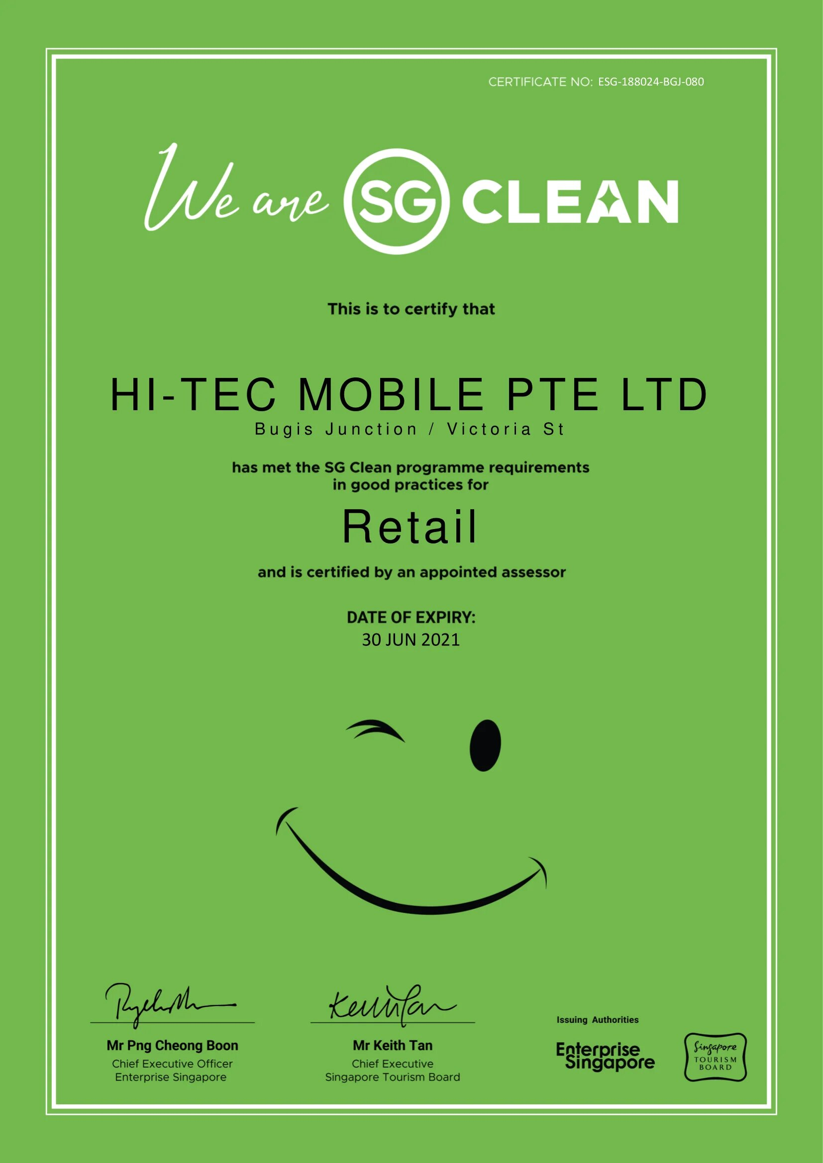 SG Clean Certification