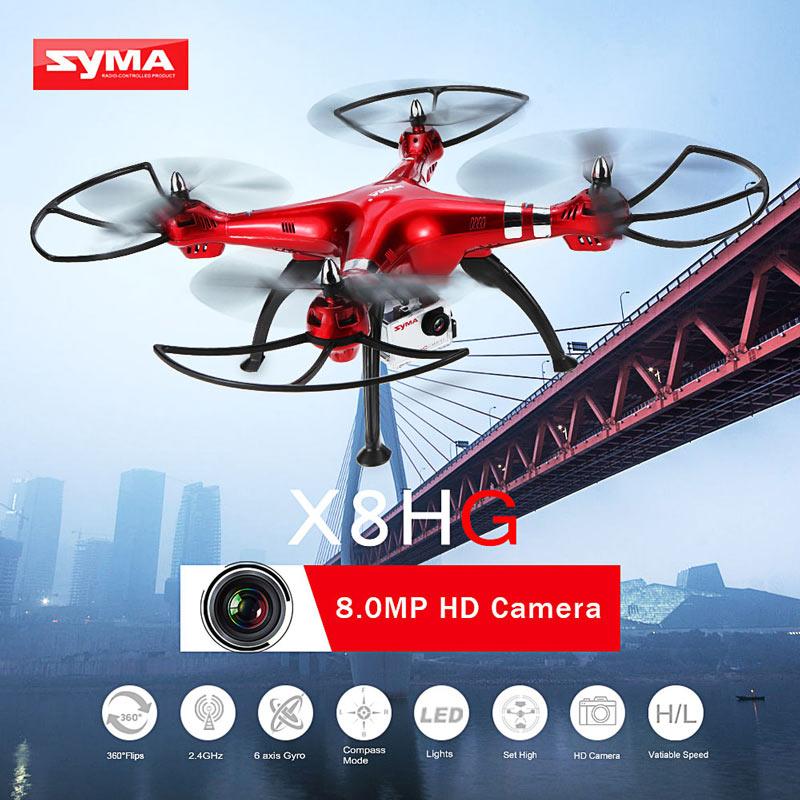 syma x8hg price