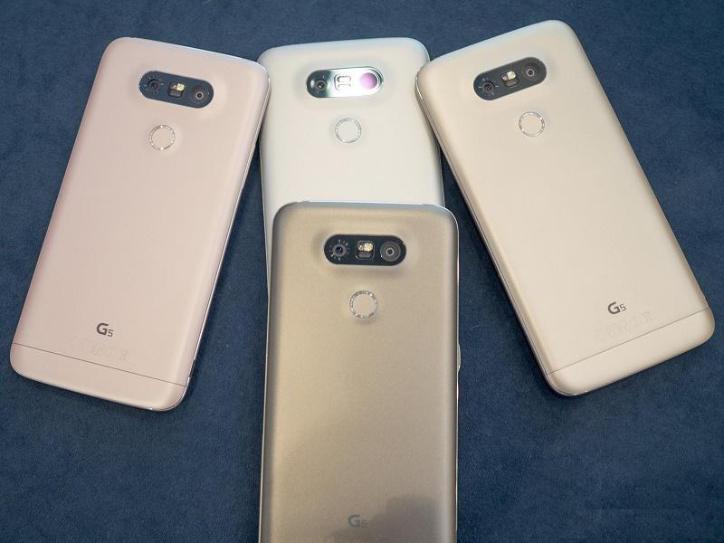 LG G5 trade-in