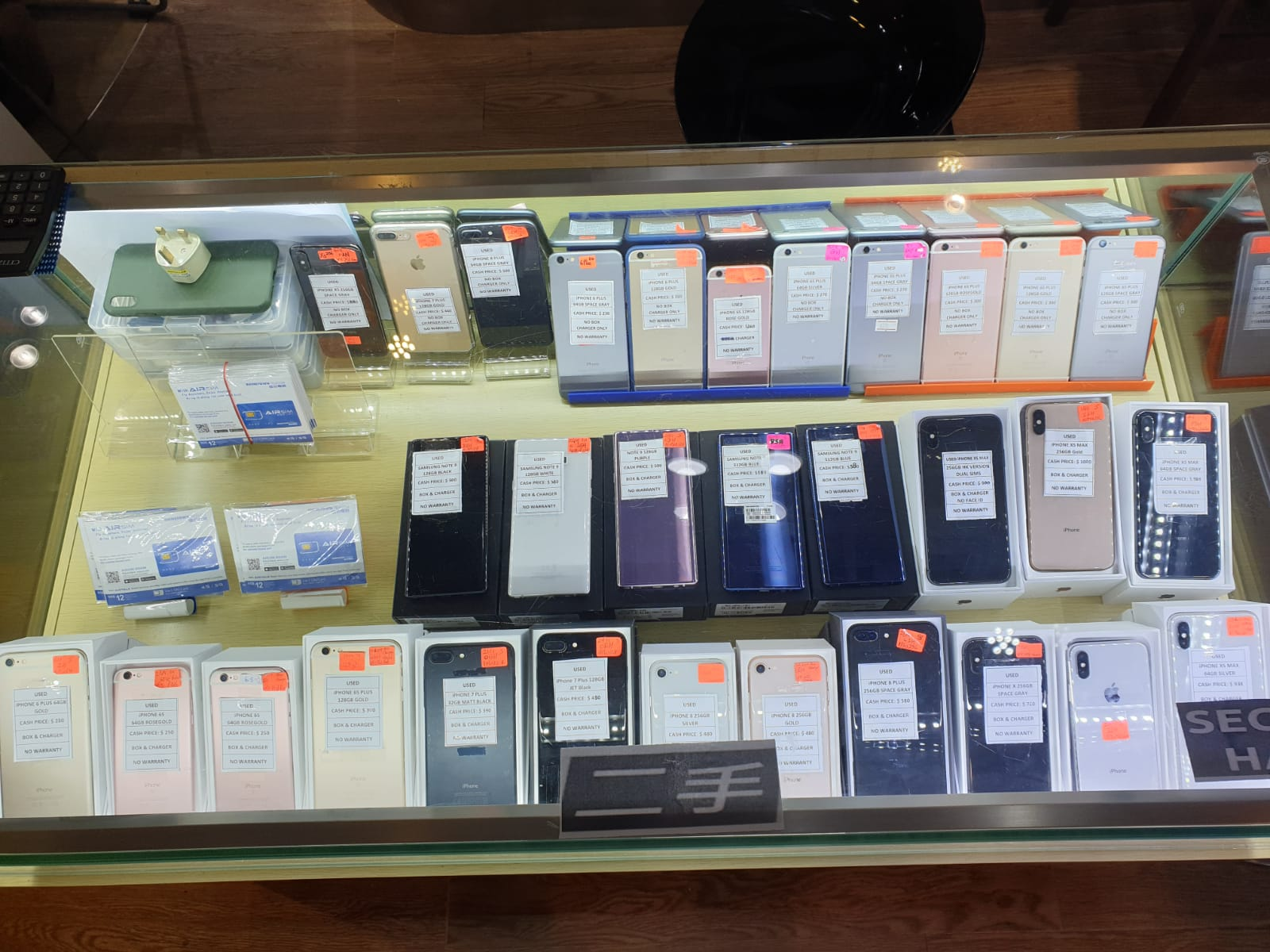 used phone singapore