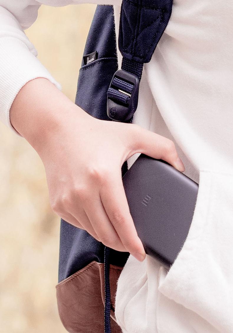 Xiaomi Powerpank 2
