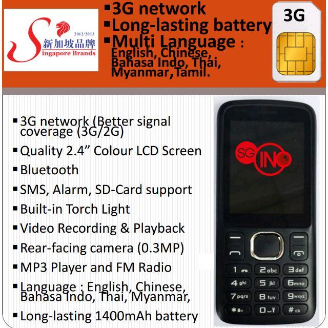 iNO 3G Basic