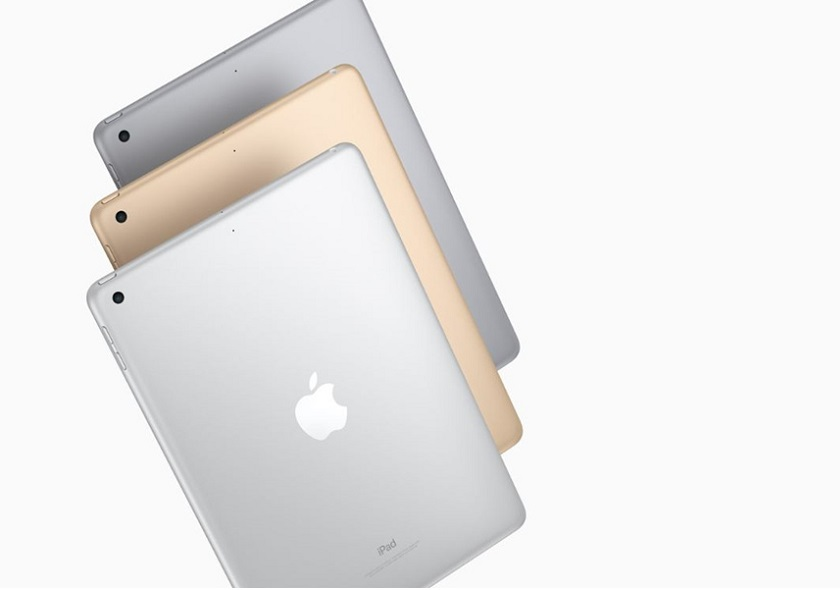 Apple iPad 9.7 price in Singapore