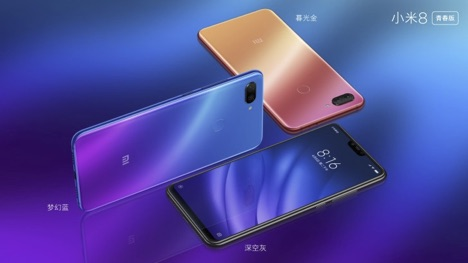 Xiaomi Mi 8 Lite Launch News