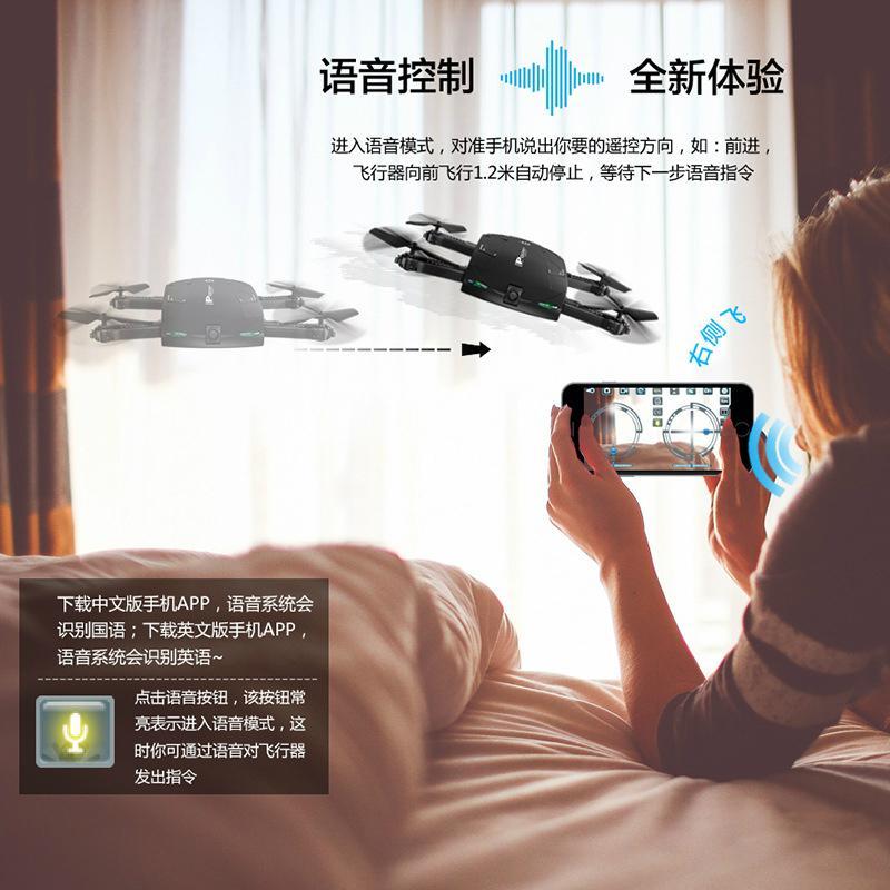 X20 Pocket Selfie Drone
